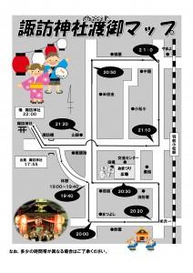 H27お祭り広場チラシ(表)